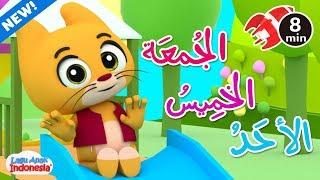 Nama Hari Bahasa Arab - Kompilasi Lagu Anak - Lagu Anak Indonesia
