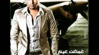 مازيكا Ramy Sabry Mblash   رامى صبرى مبلاش تحميل MP3