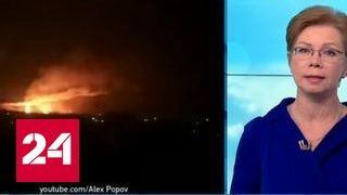 Пожар на складе боеприпасов под Харьковом: спасатели не могут приступить к тушению