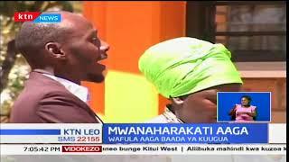 Mwanaharakati wa haki za kibinadamu Ken Wafula aaga dunia kaunti ya Uasin Gishu