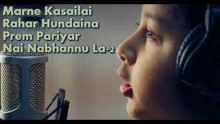 मरने कसैलाई रहर हुदैन