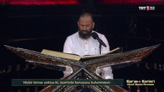 Melih Aksoy - Buruc (11-22) Kur'an-ı Kerim'i Güzel Okuma Yarışması