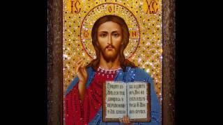 Вычитка  Очищающая молитва  Прощение