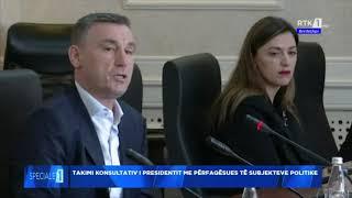 Speciale - Takimi konsulativ i presidentit me përfaqësues të subjekteve politike 22.04.2020