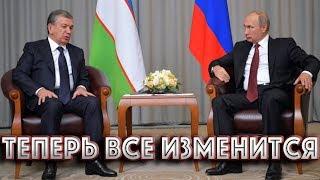 Все изменится после Визита Путина   Соглашения Подписаны
