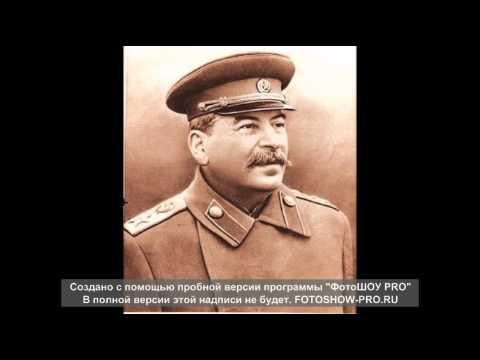 Песни о Сталине и Родине. Государственный гимн РСФСР- СССР (41произведение)