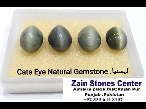 Cats Eye Stone Original || Lehsunia Stone Price || Cats Eye Stone Astrology