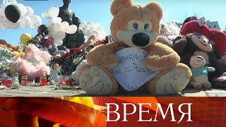 Прошла неделя после страшного пожара в Кемерове. «Зимняя вишня»: трагедия и расследование.