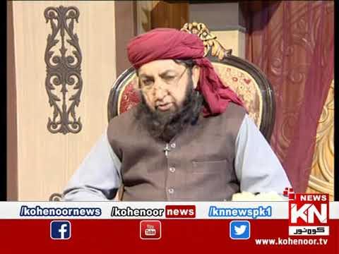 Isthakra 23 February 2019 | Kohenoor News Pakistan