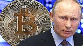 Путин Боится Криптовалют!? Биткоин Покажет Рост Через 4 дня? Июнь 2018 Прогноз