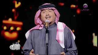 تحميل اغاني محمد عبده | حبيب الحب | فبراير 2019 MP3