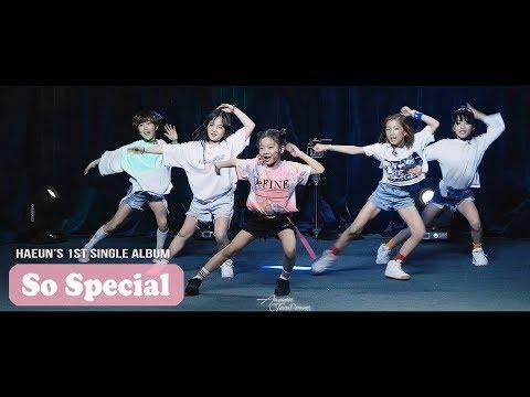 [키즈] Awesome Haeun 나하은 So Special (feat. 마이크로닷) Performance 직캠 @ 유쏘프로젝트시즌2 서울쇼케이스 Fancam by lEtudel