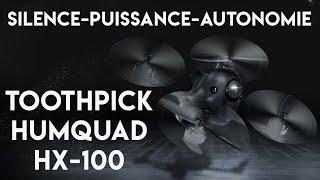 Humquad HX-100 Maiden Flight - Самые лучшие видео