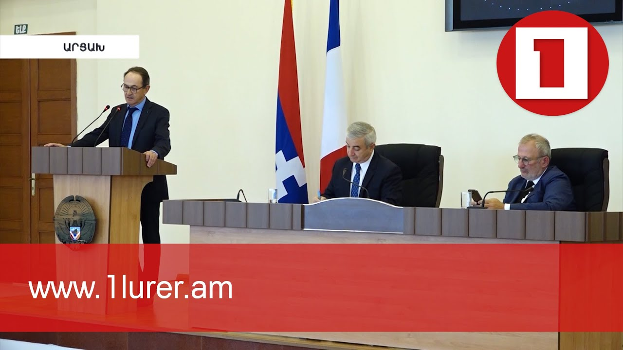 First foreign investment at state level in Artsakh