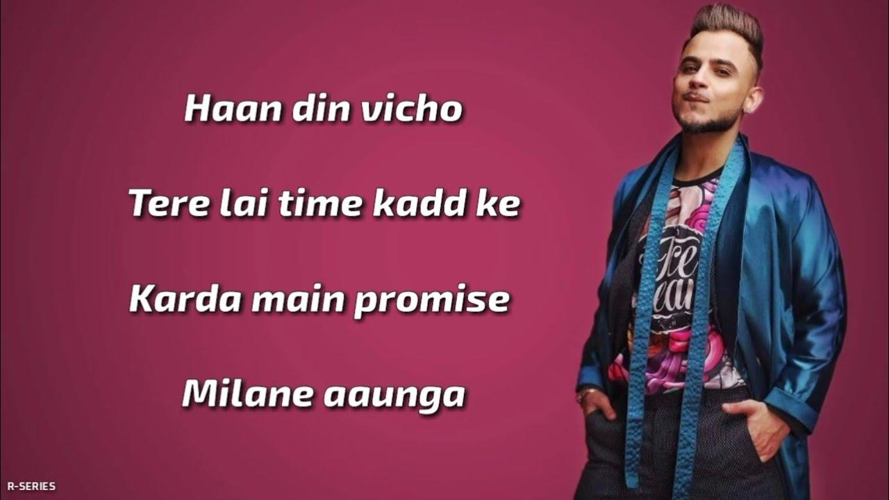 She Don't Know Lyrics in Hindi- Millind Gaba