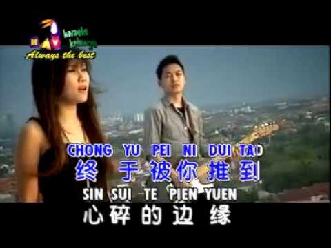 TI YI TI LEI Lagu Pop Rock  Mandarin SIA Mp3