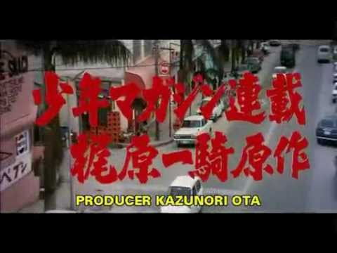 ^~ Free Watch Karate for Life - The Sonny Chiba Collection