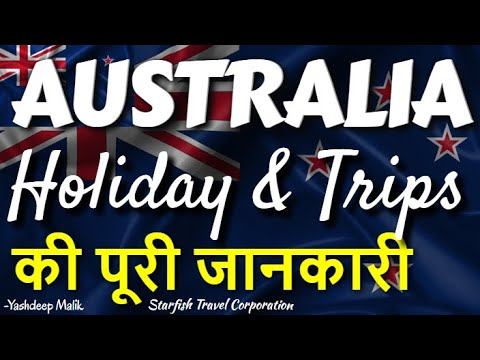 India to Australia Trip Itineraries (ALL DETAILS)