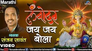 (Jai Ho Aala Aala Ganpati Aala) (Sanjay Sawant ) - YouTube