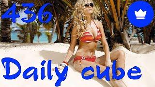 Daily cube #436 | Ежедневный коуб #436