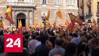 Испания в истерике из-за возможного отделения Каталонии - Россия 24