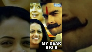 My Dear Big B  Hindi Full Movies  Madhavan Bhavna Prakash Raj  Bollywood Movie  Eng Subtitles