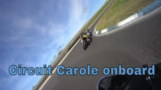 Circuit Carole onboard Kawasaki ZX6RR trackdays.be motorcycle