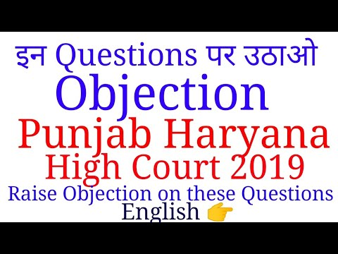 Raise Objection on these Questions | Punjab Haryana High Court Recruitment | Special Education