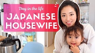 Day in the Life of a Japanese Housewife in Tokyo
