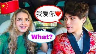 SPEAKING ONLY CHINESE TO MY FRIENDS FOR 24 HOURS!!