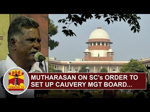 CPI-State-Secretary-Mutharasan-on-SCs-Order-to-set-up-Cauvery-Management-Board-Thanthi-TV