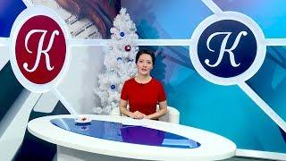 Новости культуры - 16.12.18