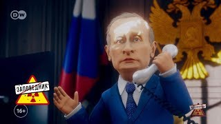 """Телефон Путина, чудо-выборы и жестокое кока-танго – """"Заповедник"""", выпуск 17 (4.3.2018)"""