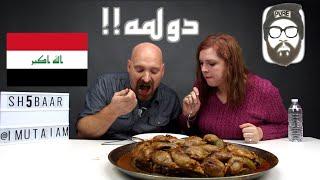 ردة فعل الأجانب من الأكل العراقي    Non-Arabs React to Iraqi Food