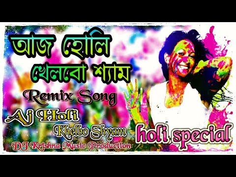 Hindi Song Dj Rb Mix Mp3 Song Downlod From Dj Kalakarcom Dil Mein