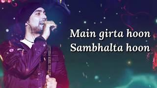 Tere Liye Lyrics | Fitoor | Sunidhi Chauhan, Jubin   - YouTube