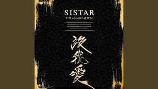 SISTAR - My sad lullaby