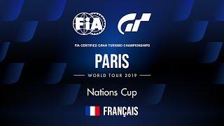 [Français] 2019 World Tour 1 | Paris | Nations Cup