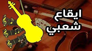 MP3 TÉLÉCHARGER GRATUIT HOUARA MUSIC