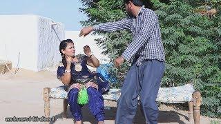 पति पत्नी की अनोखी लड़ाई || Husband Wife Comedy Drama || Matru Ki Nautanki