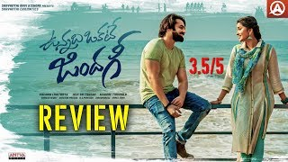 Unnadi Okate Zindagi Movie Genuine Review | Ram Pothineni | Anupama | Lavanya | Namaste Telugu