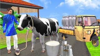 दूधवाला और जादुई गाय हिंदी कहानियाँ - Magical Cow hindi Kahaniya - Hindi comedy stories funny kahani