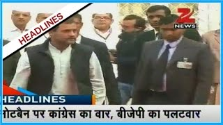 Headline  8 PM  Rahul Gandhi Asked Many Questions From PM Modi On Note Ban