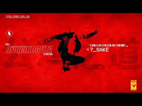 Stadniczek's Video 159626274726 sCLPXsc6LKQ