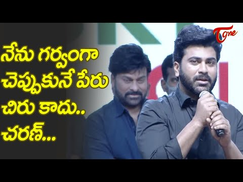 Sharwa Speech @ Sreekaram Pre Release Event | Sharvanand |  Priyanka Arul Mohan | TeluguOne Cinema