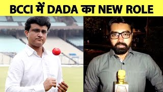 Live: Sourav Ganguly to be next BCCI President