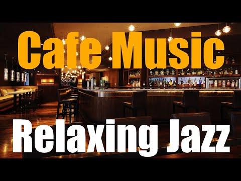 【Cafe Jazz Music】🌃ナイトラウンジジャズ♫ ゆったり過ごしたい夜に...  作業用/読書用/リラックス用