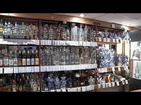 Alcolismo in vita umana