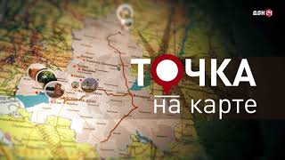 Точка на карте: Школа Казачьих Боевых искусств
