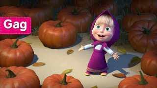 Masha et Michka - Halloween 🧛(Un costume d